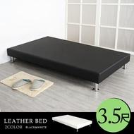 卡娜皮革床底-單人3.5尺(二色)❘單人床/床台/床架/臥室【Yostyle】