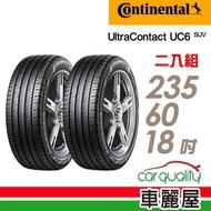 【Continental 馬牌】UltraContact UC6 SUV 舒適操控輪胎_送專業安裝 兩入組_235/60/18(UC6SUV)