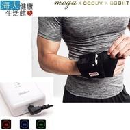 二手 海夫 MEGA COOHT 隨身型 遠紅外線 熱敷護具 護腕 (HT-H005)