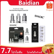 Stock!SMOK Nord 5PCS replaces Occ conventional coil net 1.4Rerular / 1.4ceramic/ 0.8mesh / 0.6mesh o
