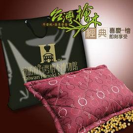 台灣檜木午休枕-喜慶普普 枕頭推薦阿里山台灣檜木球珠枕