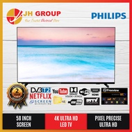 PHILIPS 58 INCH 4K UHD SMART TV 58PUT6604 DOLBY VISION NETFLIX YOUTUBE (KLANG VALLEY OWN LORRY DELIVERY) FREE WALL MOUNT DTTV IDTV MYTV MYFREEVIEW SUPPORTED LED TV