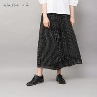 a la sha+a  雪紡細緻壓褶褲裙