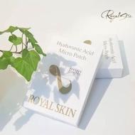 韓國「Royal Skin」 玻尿酸微針眼膜貼