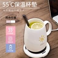 55°恆溫暖暖USB保溫杯墊