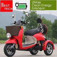 3wheel Electric Tricycle Scooter for Old People เหมาะสำหรับคนที่ขับรถไม่เก่ง หรือผู้สูงอายุ