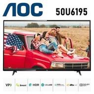 【福利機】【美國AOC】50吋4K HDR智慧聯網液晶顯示器+視訊盒50U6195【送桃園以北 其他地區另計】