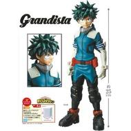 【日本景品】日版 Grandista 我的英雄學院 綠谷出久