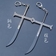 航海王海賊王鷹眼刀16cm(贈送刀劍架)