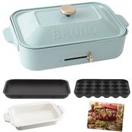 3件深鍋烤盤組  日本 電烤盤 BRUNO boe021 烤盤 生鐵鍋  無煙燒烤盤 鐵板燒 章魚燒 環保 多色  母親節禮物