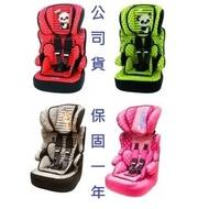 NANIA納尼亞 法國旗艦型成長汽座 (FB00316) 兒童成長型安全汽車座椅 法國製