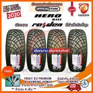 ยางขอบ18 Raiden Hero 255/55,265/55 R18 R111 ( 4 เส้น ) ยางรถยนต์ขอบ18 Free!! จุ๊ป Premium By Kenking Power 650฿ (ลิขสิทธิ์แเท้รายเดียว)✔✔