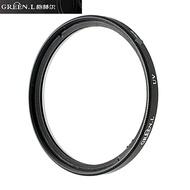 又敗家@格林爾Green.L非薄框55mm濾鏡(抗UV鏡吸紫外線濾鏡保護鏡頭)55mm保護鏡UV濾鏡適Sony DT 18-55mm F3.5-5.6 55-200mm F4-5.6,非Kenko MARUMI HMC