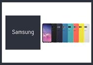 SAMSUNG Galaxy S10e 原廠薄型背蓋 (矽膠材質) 台灣公司貨