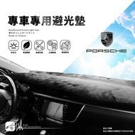 A8C【專車專用避光墊】汽車隔熱墊 遮陽毯 適用於 SIENNA ALPHARD PREVIA Beetle 凱燕