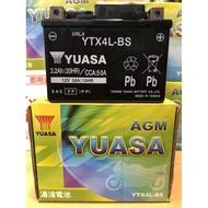 湯淺YUASA YTX4L-BS 4號 機車電瓶 電池 全新 未加水 電池