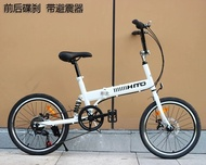 【SG Local Seller】Hito 20 Inch Foldable Bicycle With Suspension Portable Small Bicycle Male and Female Youth Adult Bicycle