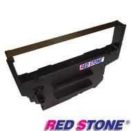 RED STONE for NCR 5674/5685收銀機/記錄器 色帶(紫色)