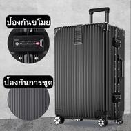 HANK 881 กระเป๋าเดินทาง กระเป๋าเดินทางล้อลาก กระเป๋าเดินทาอลูมิเนียม 20 24 28 นิ้ว Suitcase Luggage travel bag ABS + PC