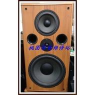【桃園大批發】快!! 8成新 揚聲器 只要5500元  Emerson 150w 中古喇叭二手喇叭 ~自取價~
