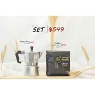 เครื่องชงกาแฟ ชุดชงกาแฟ ชุดทำกาแฟ หม้อชงกาแฟสด ชุดชงกาแฟสด Moka Pot (ซองสีดำ) ราคา 549 บาท กาแฟอาราบิก้า 100%
