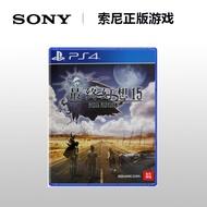 廣州新亞電玩 PS4游戲 最終幻想15 FF15 中文