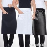 廚師圍裙男士半身廚師專用圍裙白色女廚房工作餐廳圍腰半截D