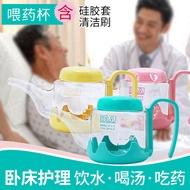 日本進老人卧床喝水杯子癱瘓病人喂葯杯老年流食杯喂水器防漏防嗆杯