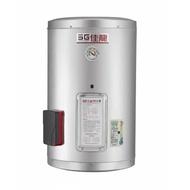 (全省標準安裝)佳龍 15加侖儲備型電熱水器直掛式熱水器 JS15-AE