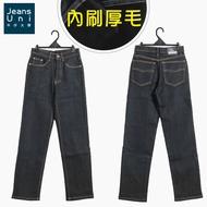 男-保暖褲 牛仔褲 黑刷色加厚直筒褲→有彈性.內刷毛.26~39腰【141212-101】牛仔大學(M~5L)