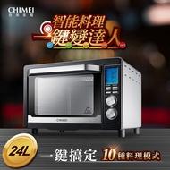 【CHIMEI 奇美】 24公升旋風智能電烤箱 EV-24S0SD