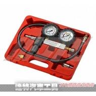 JTC-4208 雙錶式汽缸測漏器 汽缸洩漏測試器(台製品)/汽缸側漏組(非snap on) ☆達特機車工具☆