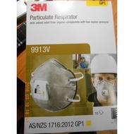 ~~禎儀 ~~台灣公司貨3M 9913V GP1 活性碳口罩 氣閥式碗型口罩