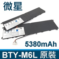 MSI BTY-M6L 原廠電池 GE63 GS60 GS65 GS75 P65 PS42 PS63 WS65 8SK MS-16Q2 MS-16Q3 MS-16Q4 GE63 8RF GS60 6QE GS65 8RE 8RF 8SE 8SF 8SG 8SE 9SD 9SE 9SF GS65 9SG 9RE GS75 8SG 8SE 8SF 8SG 9SE 9SF GS75 9SG 202 203 04 P65 8RD 8RE 8RF 9SE 9SF