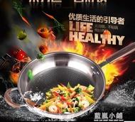 304不銹鋼炒鍋不黏鍋無涂層家用燃氣灶電磁爐專用炒菜鍋平底鍋具