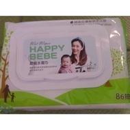 HAPPY BEBE86抽濕紙巾