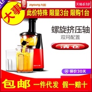 Whole Fruit Slow Juicer Hurom Stainless Steel Kitchen Aid