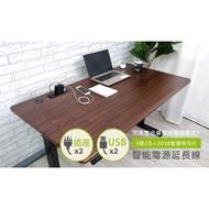 《瘋椅世界》【FUNTE】桌上型電源延長線/電線收納槽/整線配件 美觀好整理