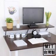 【美佳居】寬120公分(Z型)桌上型置物架/螢幕架(二色可選)