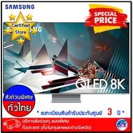 Samsung รุ่น 82Q800T Q800T QLED 8K Smart TV ทีวี ขนาด 82 นิ้ว (QA82Q800T) (2020) - บริการส่งด่วนแบบพิเศษ ทั่วประเทศ By AV Value