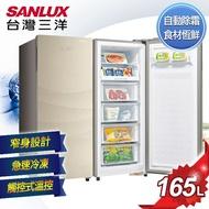 ★含基本安裝  台灣三洋SANLUX 165L 直立式單門冷凍櫃 SCR-165F