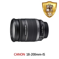 【Canon】EF-S 18-200mm f/3.5-5.6 IS 標準變焦鏡頭(平行輸入)