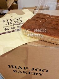 Hiap Joo Banana Cake (1 Box) - Delivery