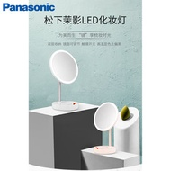 樂聲牌 - LED 化妝鏡燈 HH-LT0639PL