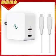 Allite 65W GaN 氮化鎵雙口 USB-C 快充充電器+1.5 M 液態矽膠充電線 100W USB-C to USB-C