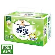 舒潔 棉柔舒適抽取衛生紙90抽x8包x8串/箱 (共64包)台灣製造 可丟馬桶
