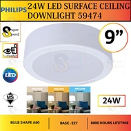 "led downlight. [ 9"" / 7"" ] Philips 24w 17w LED Surface Ceiling Down light Downlight 59474 59472"
