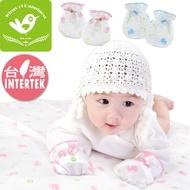 MIT台灣製造 獨家設計 嬰兒 100%純棉 滿版印花紗布 紗布護手套 男女寶寶 Wings of Happiness