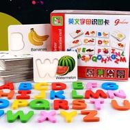 ✨貝之屋🌟兒童木質英文字母識圖卡寶寶啟蒙字母水果蔬菜認識卡早教木製玩具