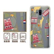 【反骨創意】Google 全系列 彩繪防摔手機殼-世界旅途-巴黎左岸(Pixel5/Pixel4a 5G/Pixel4XL/Pixel4)